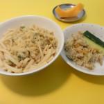 cook_menu_04fe168a4e2bea[1]