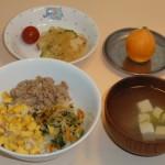 cook_menu_04fe94dd018389[1]