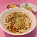 cook_menu_4fcee7d90e8fb[1]