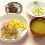 cook_menu_04ffd2a2c80d95[1]