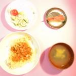 cook_menu_050139da554390[1]