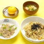 cook_menu_0504ad6bfb4d12[1]
