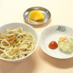 cook_menu_050862af806f25[1]