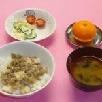 cook_menu_050a71fef67273[1]