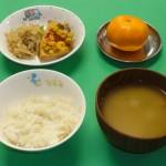 cook_menu_050b457f6482f6[1]