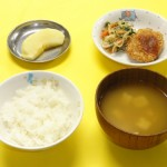 cook_menu_050b847df341f1[1]