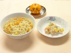 cook_menu_050c6cfbc74b6d[1]