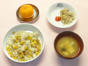 cook_menu_050cc09463f298[1]