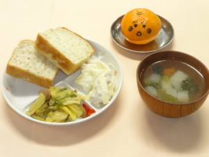 cook_menu_050d2ac6f56f02[1]