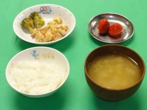 cook_menu_050ea73097eb0e[1]