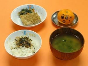 cook_menu_050fe35d966d92[2]
