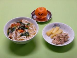 cook_menu_050ff7b3c47d66[1]