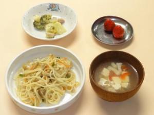 cook_menu_0511351c16ab5c[1]