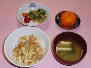 cook_menu_0513ae94d4592c[1]