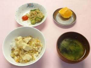 cook_menu_0514d5d92d63d3[1]