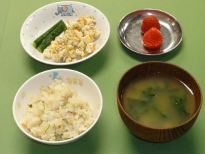 cook_menu_05174cce8205ed[1]