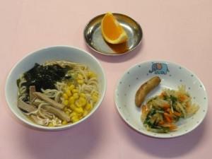 cook_menu_051a048f5b5a9e[1]