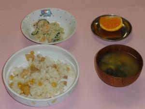 cook_menu_051a9a975808f3[1]