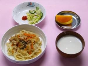 cook_menu_051b2bdcf3ceb7[1]