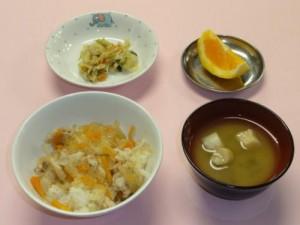 cook_menu_051ce7adce91f0[1]