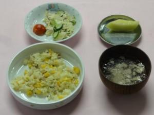 cook_menu_051f35fcbd3308[1]