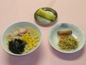 cook_menu_0520f05ee9c303[1]