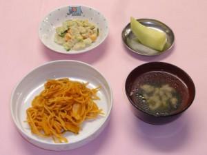 cook_menu_052217bc6a84ed[1]