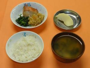 cook_menu_052413116e8c05[1]