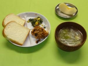 cook_menu_0525e40a29634f[1]