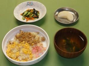 cook_menu_05264d0d39bffb[1]