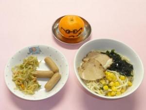 cook_menu_052805c530e684[1]