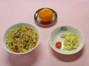 cook_menu_052998cbd54366[1]
