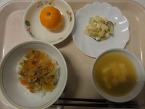 cook_menu_052c7a1956648f[1]