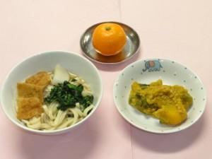cook_menu_052d0d2dfb8c33[1]