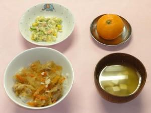 cook_menu_052da14405bfa0[1]