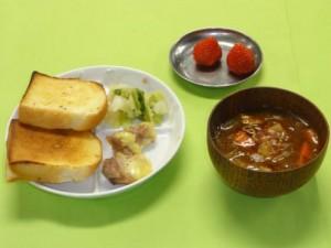 cook_menu_052e8b202d9c1b[1]