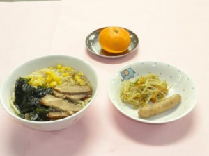 cook_menu_052ec8f61bda2b[1]