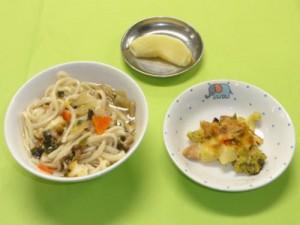 cook_menu_0530464d311b00[1]