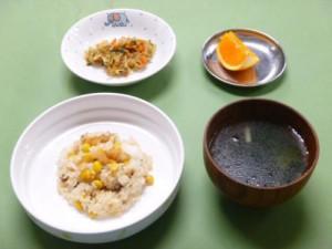 cook_menu_0531e616f40336[1]