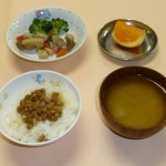 cook_menu_05333d14cbc5a9[1]