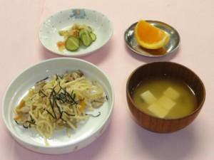 cook_menu_05336939c1861d[1]