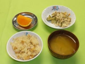 cook_menu_0533bc9ce27061[1]