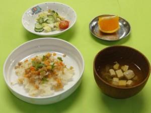 cook_menu_0534f16f4721a0[1]