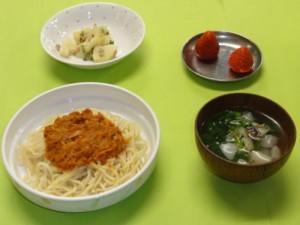 cook_menu_053578a5152f0f[1]
