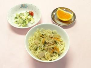cook_menu_0537729b03a5ad[1]