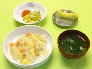 cook_menu_053aa76f34a754