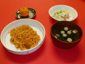cook_menu_0540ab6453dcdb