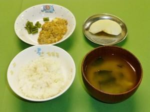 cook_menu_0541fc982a0a76