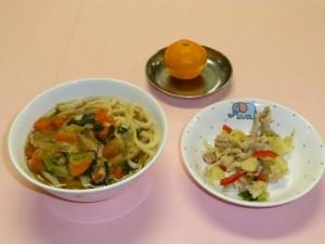 cook_menu_0543208c016ec0
