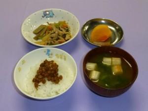 cook_menu_05436401cdca9d